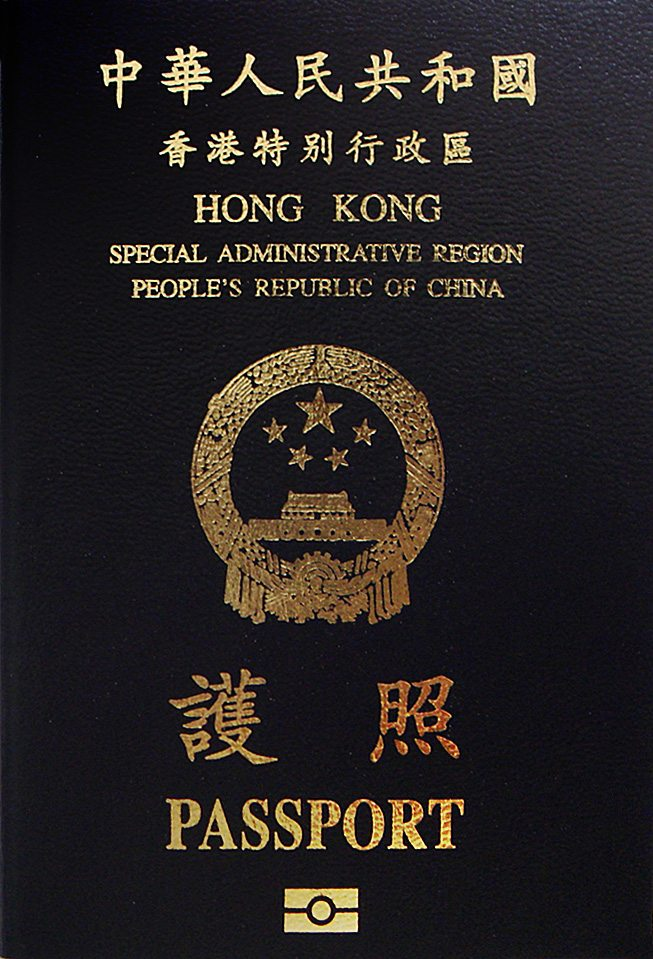 Cover_of_HKSAR_e-Passport