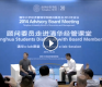 Mark Zuckerberg Just Did Something Ballsy in a Room Full of Chinese People [VIDEO]