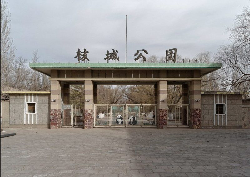 3bb5e8ea00000578-4074148-the_gate_of_nuclear_city_park_the_only_scenic_spot_in_404_city_w-a-3_1483173891454