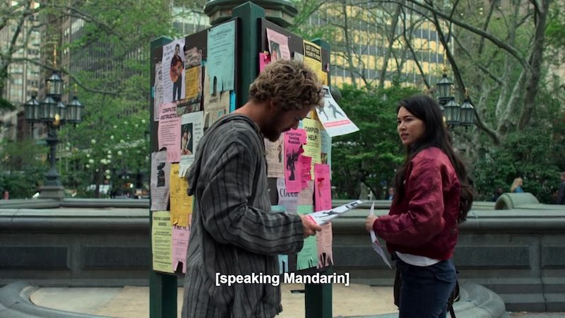 Image result for iron fist girl speaks mandarin