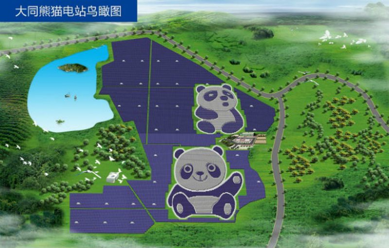 Panda Solar Farm in China is The World's Cutest Power Plant