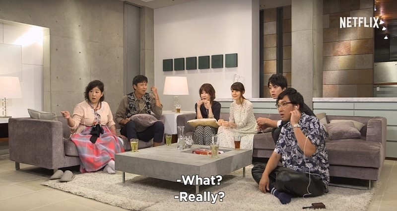 Netflix 39 s new hit show is a 39 boring 39 japanese reality tv show for Terrace netflix