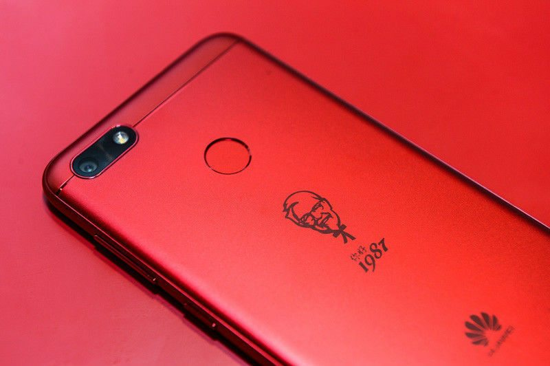 KFC China releasing Colonel-themed smartphone