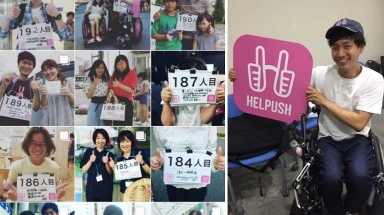 Helpush Story