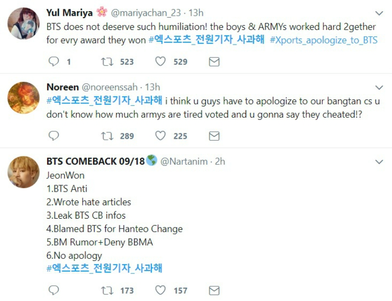 Reporter Accuses BTS of Cheating at the Billboard Music