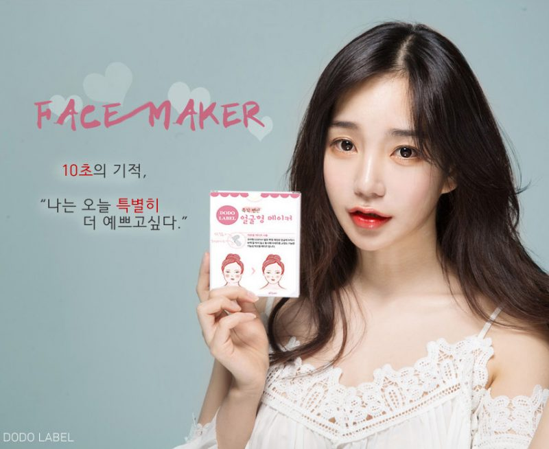 2912788fcf8b South Korea's Latest Beauty Trend Has Women Taping Their Faces