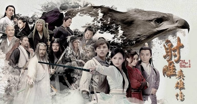 China's Version of 'Game of Thrones' Gets Translated For