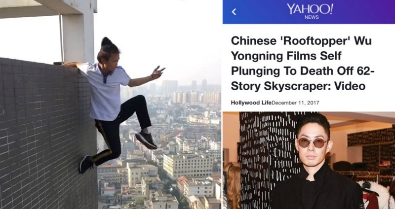 China News Yahoo
