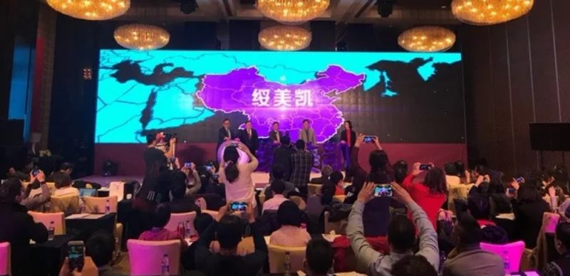 Triumeq hiv drug launched in china