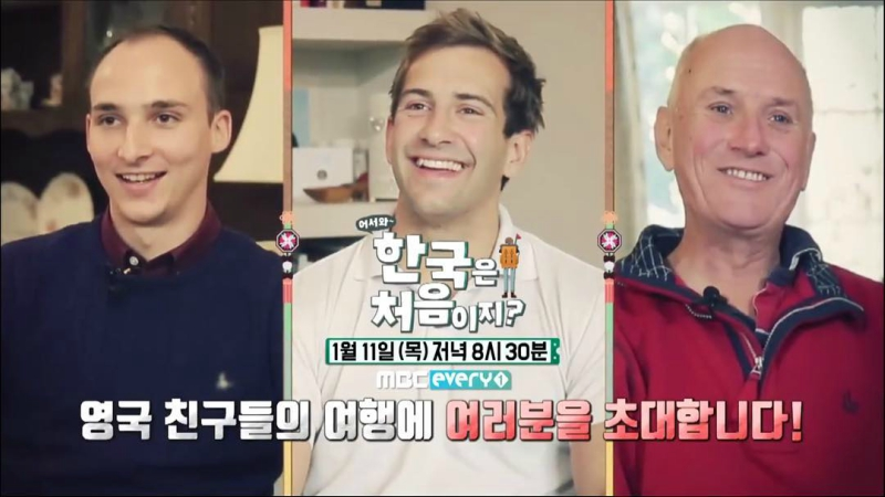 british celebrity racist comment about bread in south korea