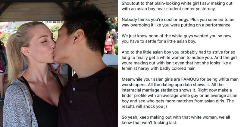 Asian male screwing white female