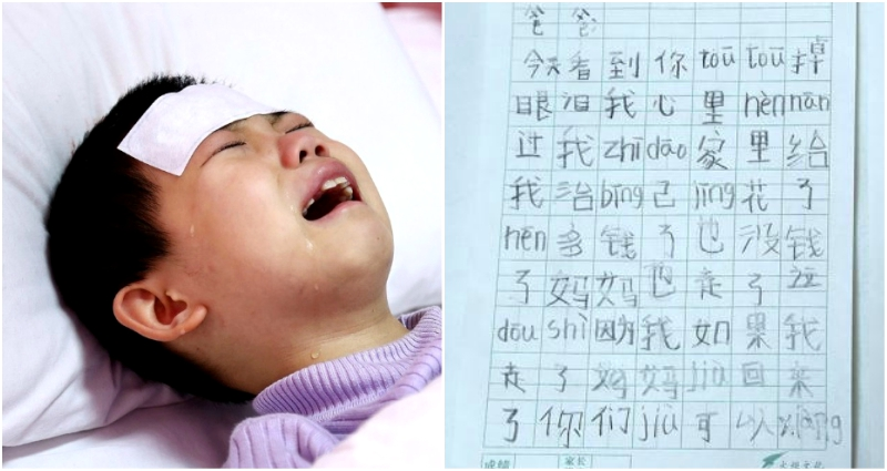 chinese girl asks dad to stop treating her leukemia