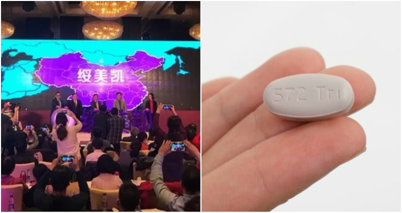 hiv treatment all-in-one pill