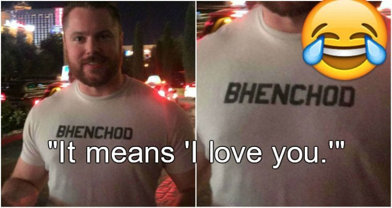 Man Thinks T-Shirt From Ex-Girlfriend Says 'I Love You