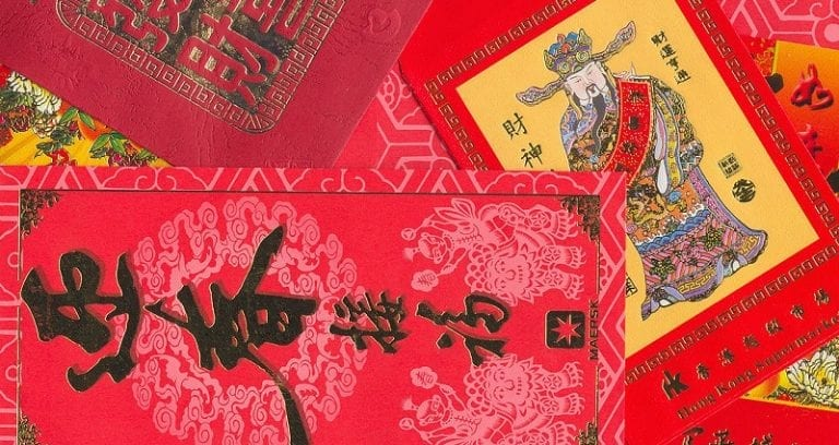 red envelope money given on lunar new year