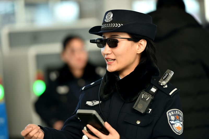 chinese police glasses