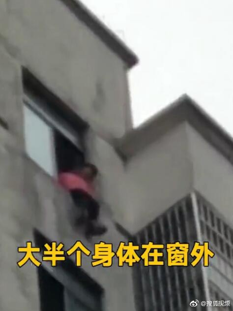 China suicide