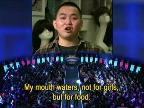 new china dating show