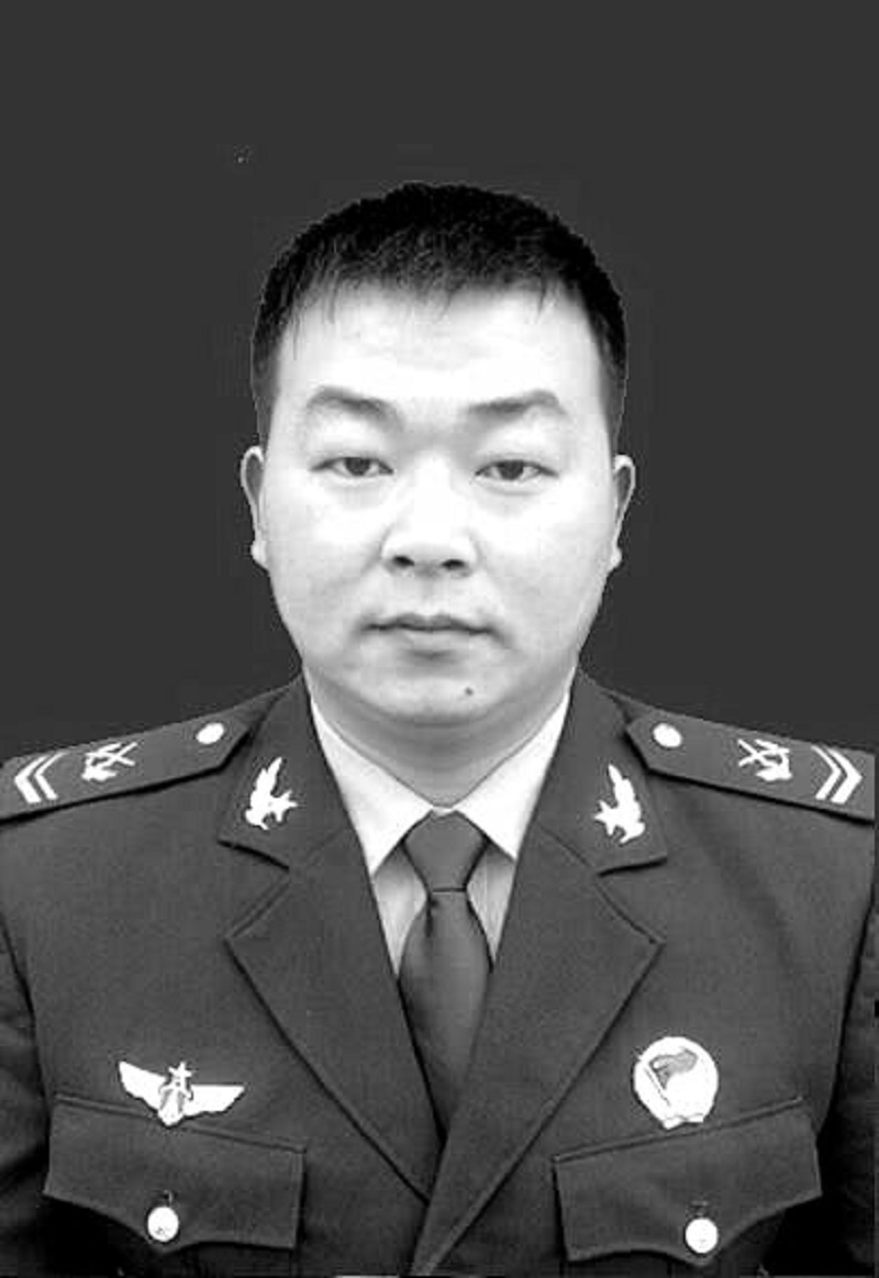 chinese cop