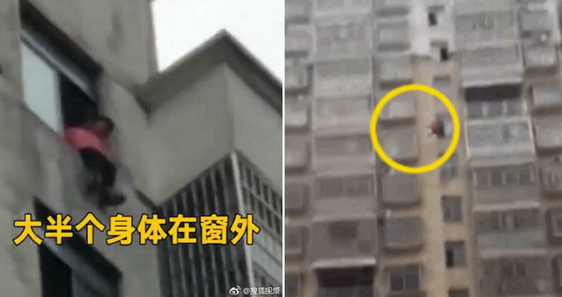 chinese suicide