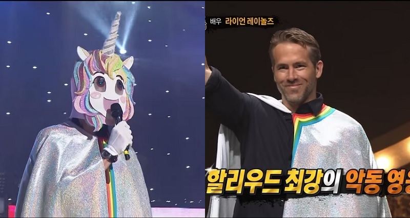Ryan Reynolds dresses up in a rainbow unicorn costume to sing a song from Annie the Musical in a South Korean televised singing contest... because why not?