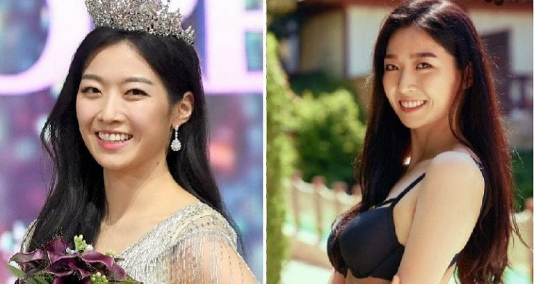 Newly Crowned Miss Korea Forced to Quit Instagram After ...