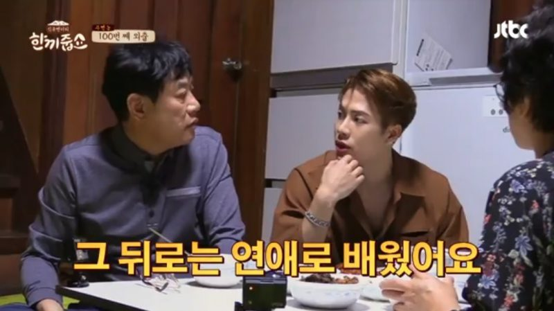 GOT7's Jackson Wang Says The Best Way to Learn Korean is By