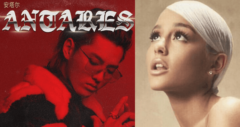 Kris Wu is Legit, But This Ariana Grande 'Drama' Never Was