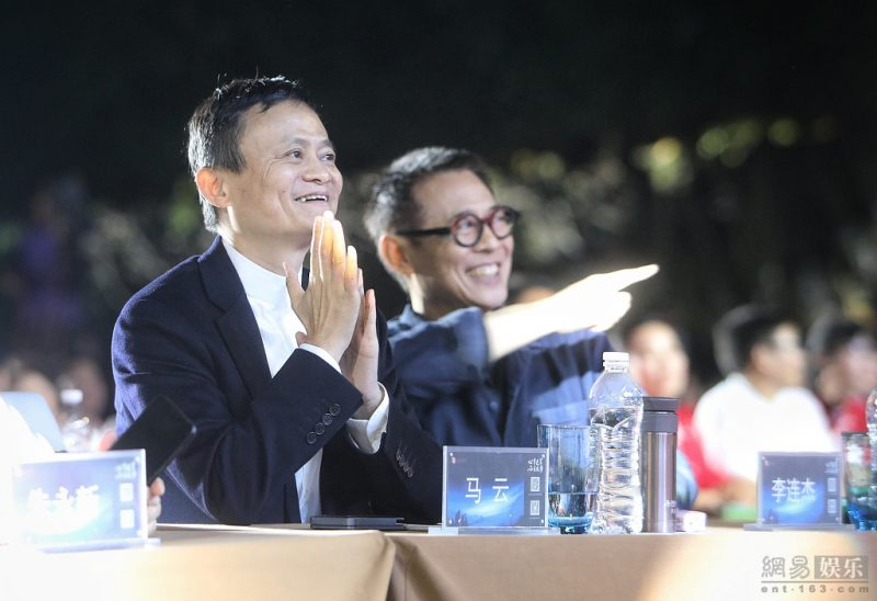 Jet Li is Starting to Look Like Himself Again Posing Next to Jack Ma at Alibaba Event