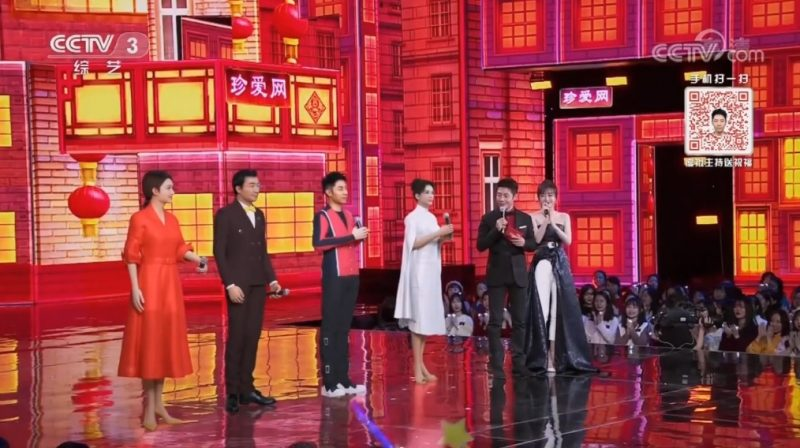 Four artificial intelligences will host the world's most-watched TV show in China next week, marking a first in history just in time for the Lunar New Year.