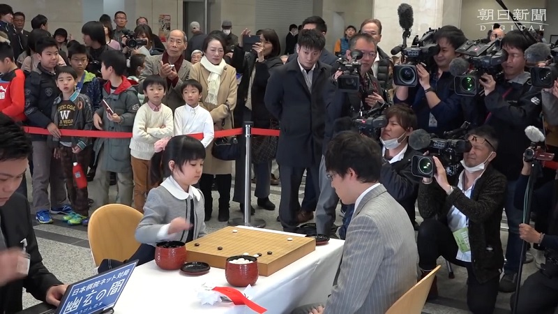 Sumire Nakamura is now set to become the youngest Japanese Go player in history when she makes her official debut as a professional on April 1st.