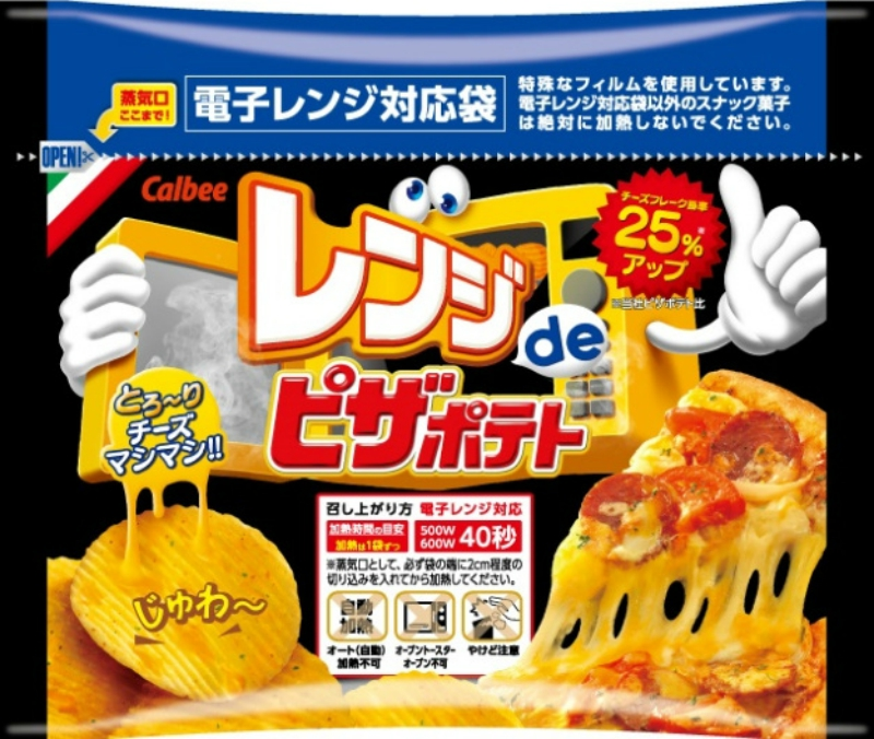 Potato chips that come in microwavable bags are now available in Japan.