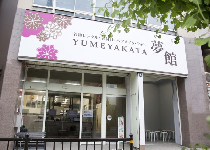 Yumeyakata, a Japanese kimono rental store that caters to foreigners, is now offering wagara hijabs for Muslim women.