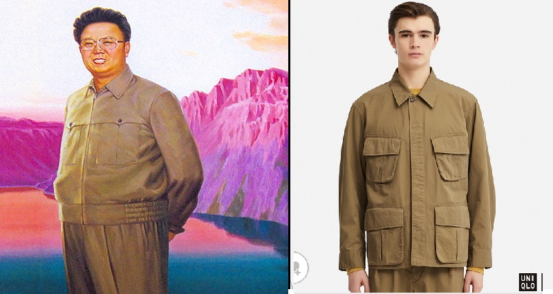 f4ff6a158 Uniqlo's New 'Military' Outfit Looks Straight Out of Kim Jong Il's Closet