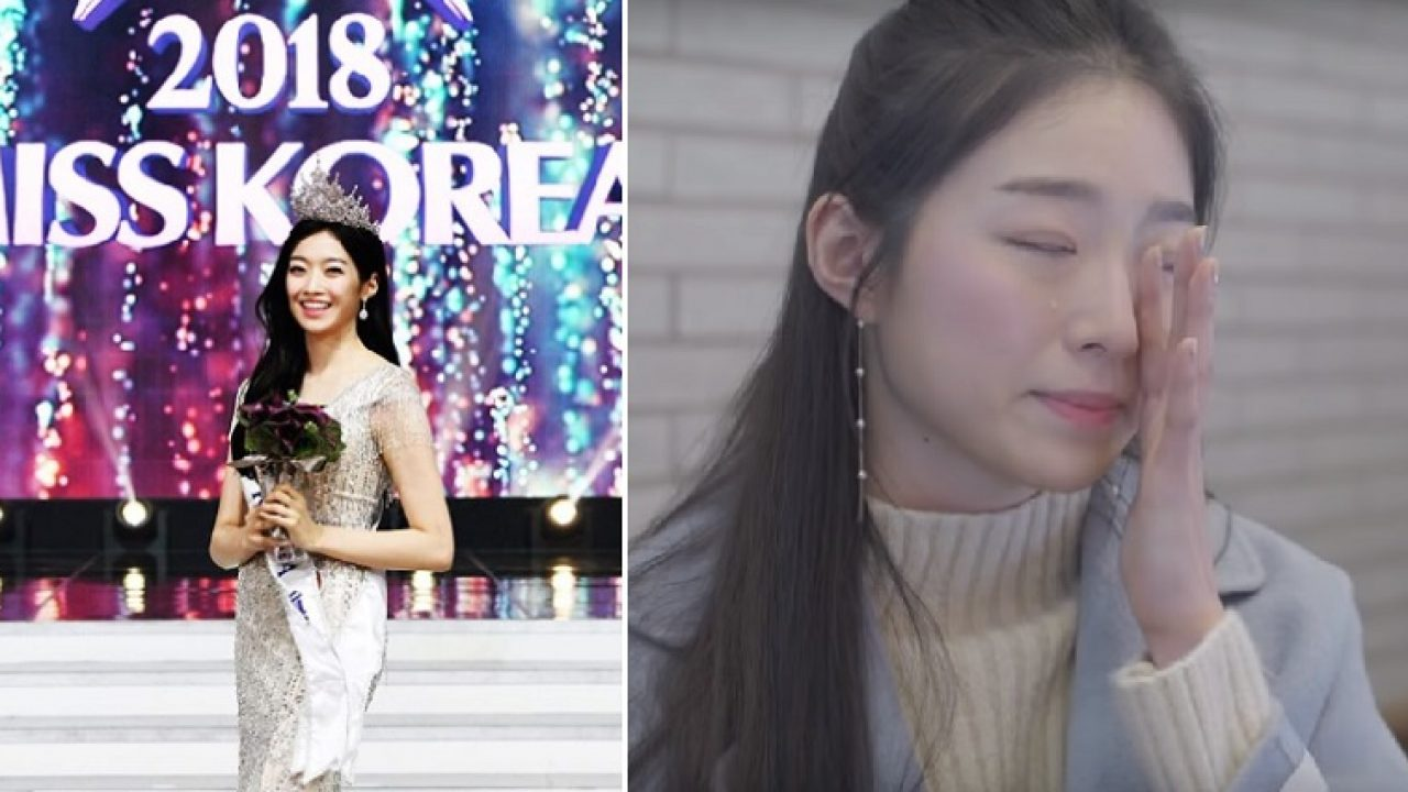 Miss Korea 2018 Opens Up About Trolls Criticizing Her for Being