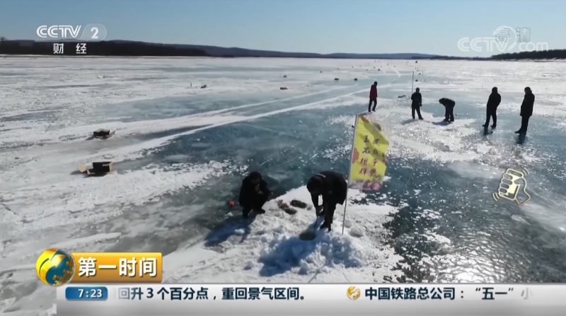 """Dramatic explosions in a frozen river created """"geysers"""" of ice in China last week."""