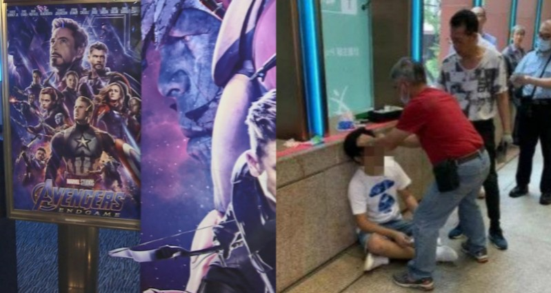 Man Allegedly Gets Beat Up By Crowd For Spoiling 'Avengers: Endgame'