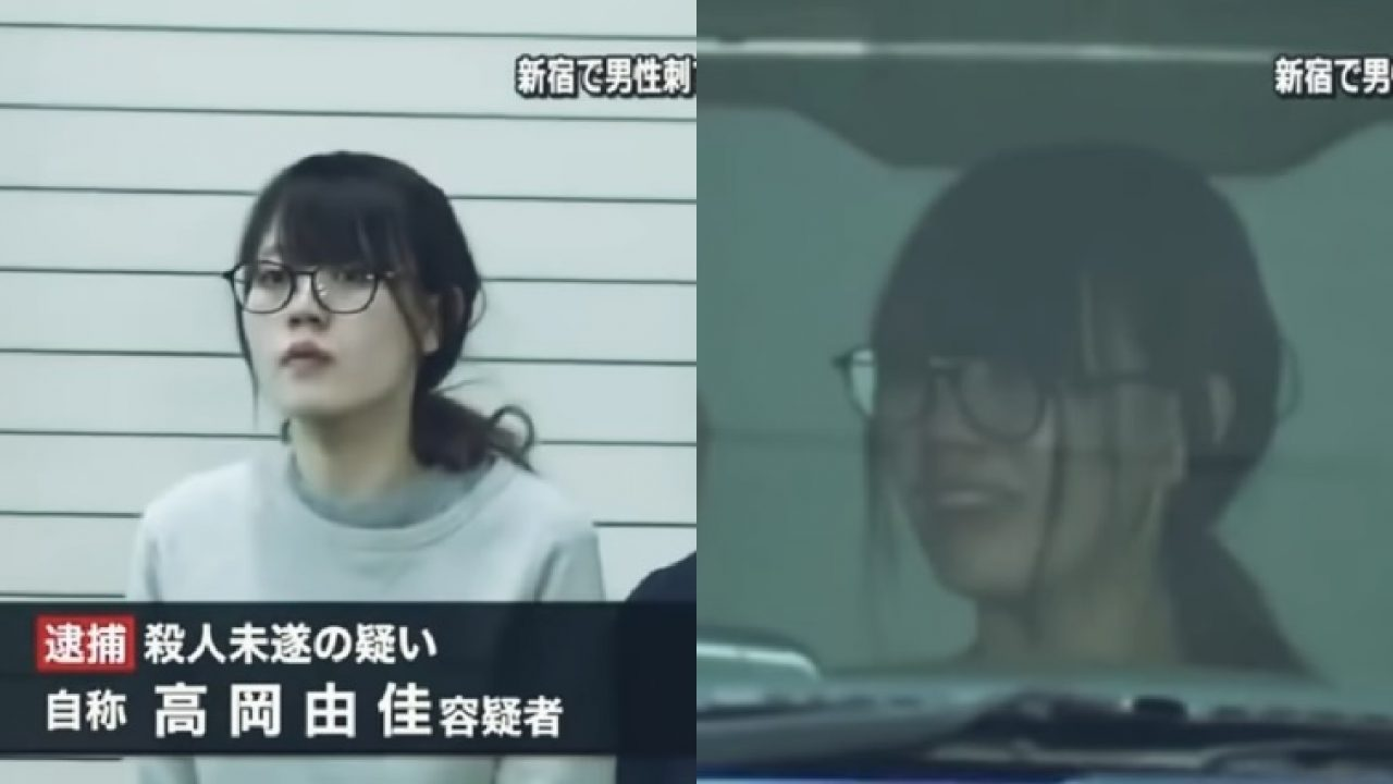Japanese Woman Nearly Stabs Man to Death Because She 'Loved