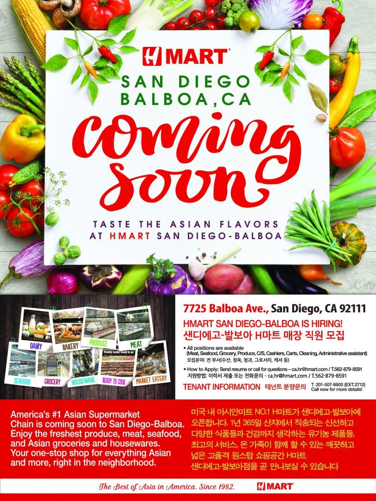 To celebrate the grand opening of a new 40,000+ square foot H Mart in San Diego, the location will be hosting an onsite Korean food hall.