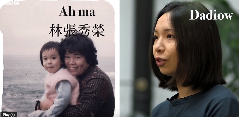 To protest against the reported stereotypical portrayal of Asian families in an upcoming CBBC sitcom, the people behind the viral hashtag #RealAsianGranny created a beautiful video celebrating real-life Asian grandmothers.