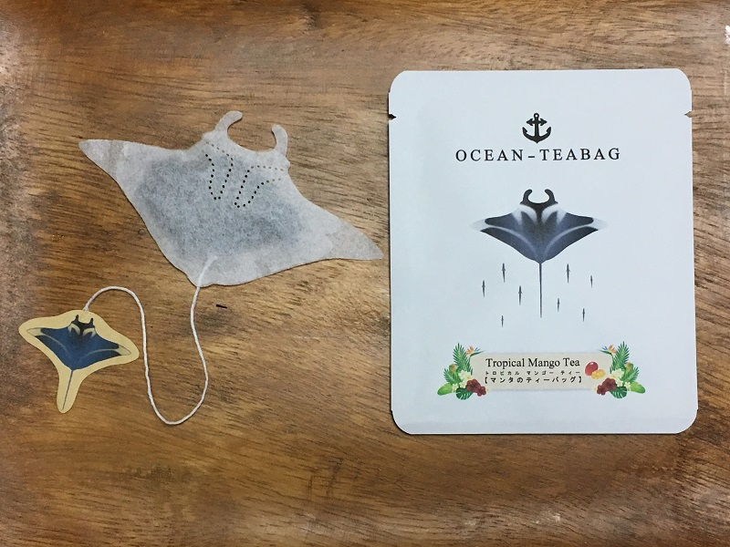 After remaining virtually unchanged in the last several decades, a Japanese company has given modern tea bag packaging a refreshing update.