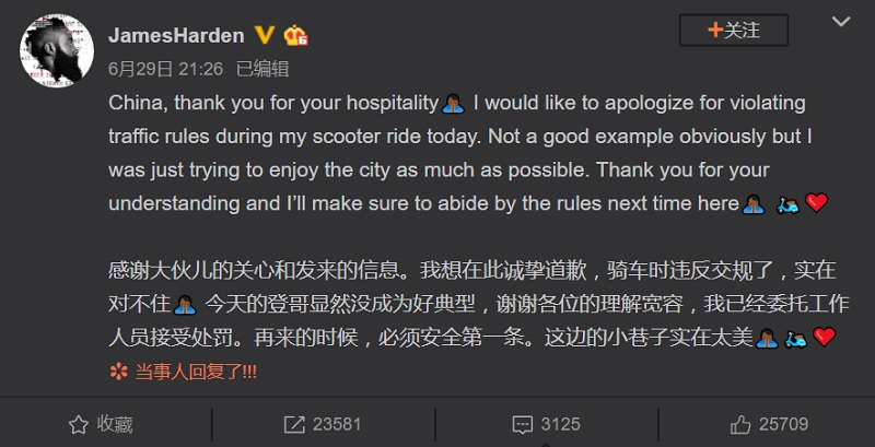 NBA Houston Rockets superstar, James Harden, was recently stopped by the police for violating traffic rules in Shanghai while on a promotional tour.