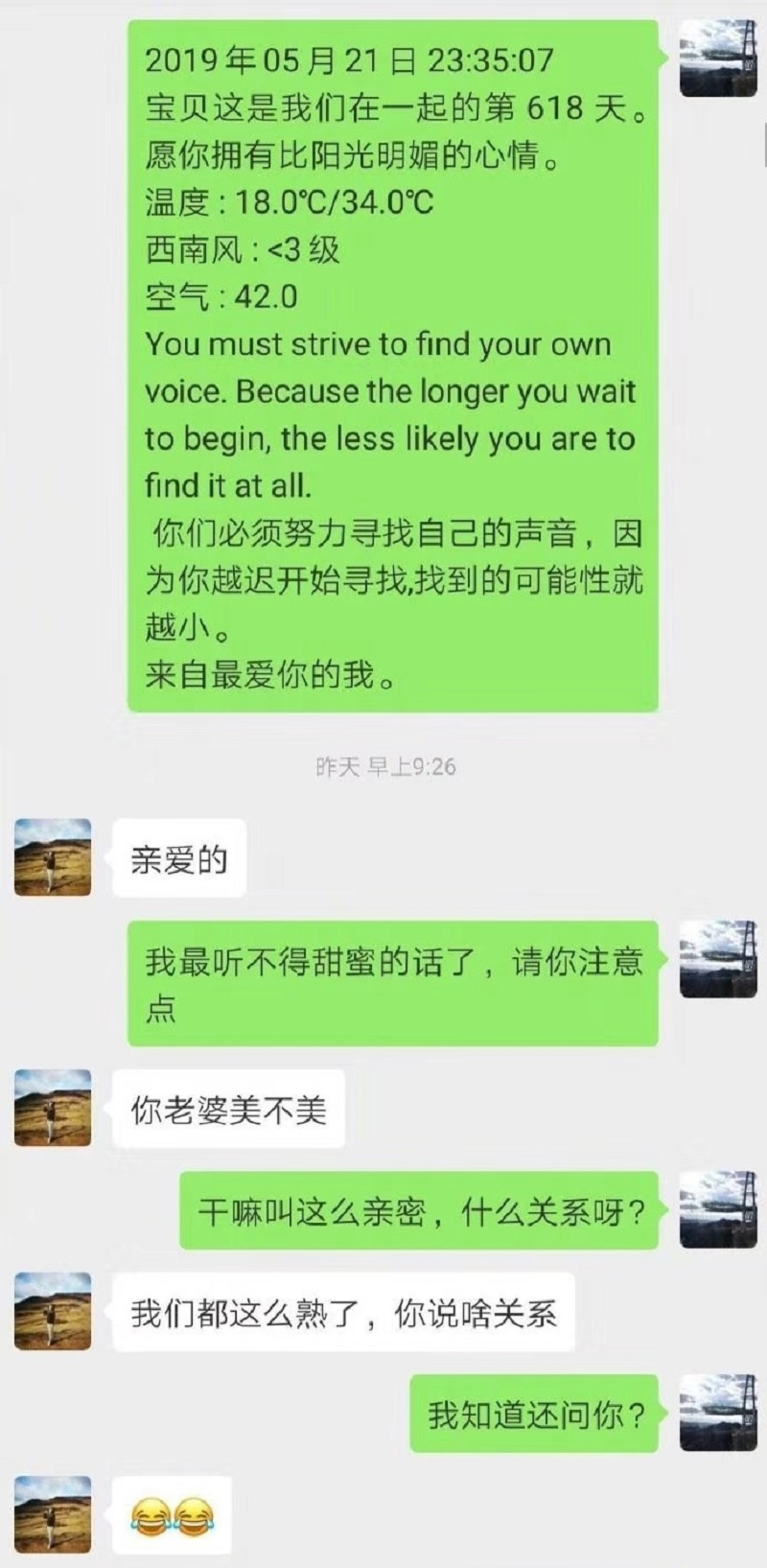 Chinese Programmer Creates Chat Bot to Reply to His Girlfriend While He's at Work