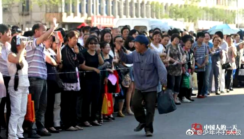 After sitting the gaokao 19 times, a 72-year-old man in northeastern China has decided that this year's test will be his last.