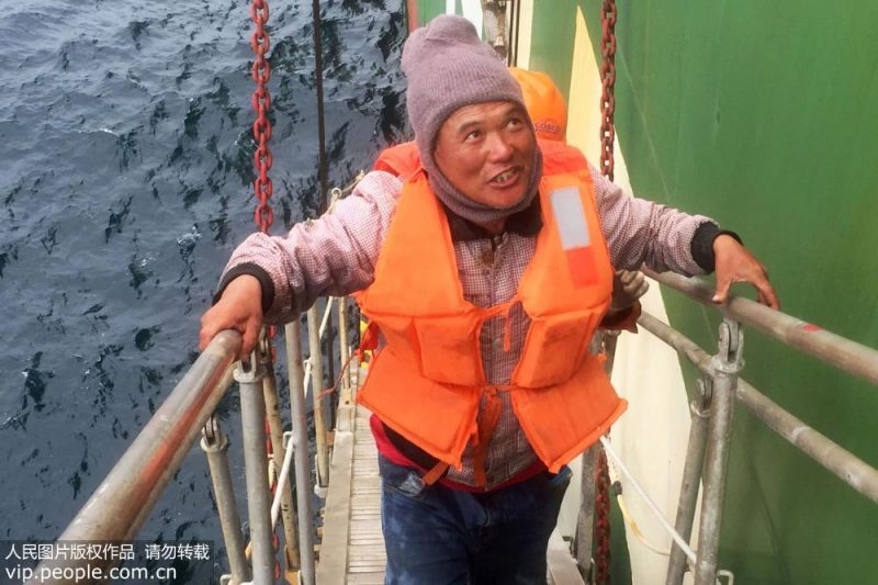 "A Chinese fisherman miraculously survived an 11-day ordeal of being adrift in a dangerous area notoriously known as the ""Bermuda Triangle of Asia."""