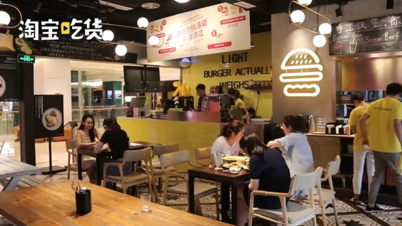 Hot pot has now taken the form of a burger in China.