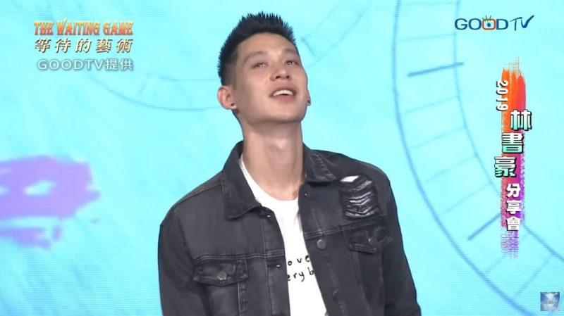 Jeremy Lin has addressed his emotional breakdown at a recent church service in Taiwan, where he opened up about his feelings on being a free agent at the NBA.