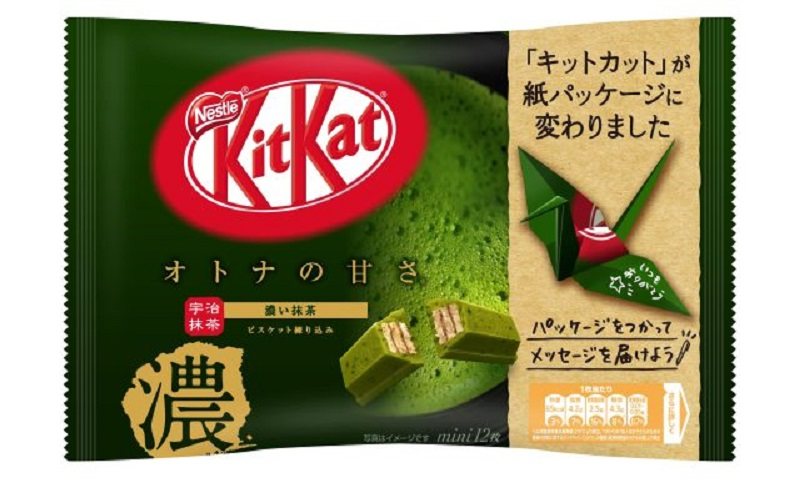 It is no secret by now that Kit Kats everywhere else have got nothing on those found in Japan, not only in terms of flavor variety but also the creativity in presentation and packaging.