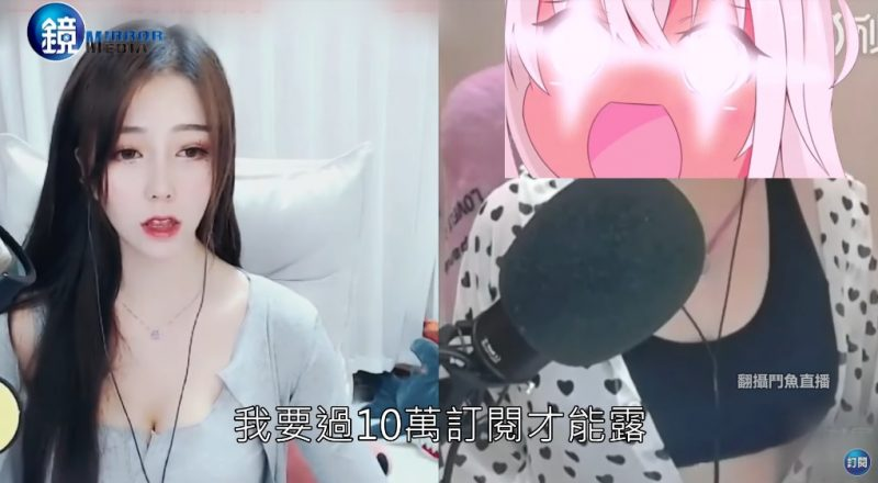 "A ""young"" Chinese streamer who was recently exposed as a middle-aged woman after a technical glitch could be sued for defrauding her legions of followers, a lawyer said."
