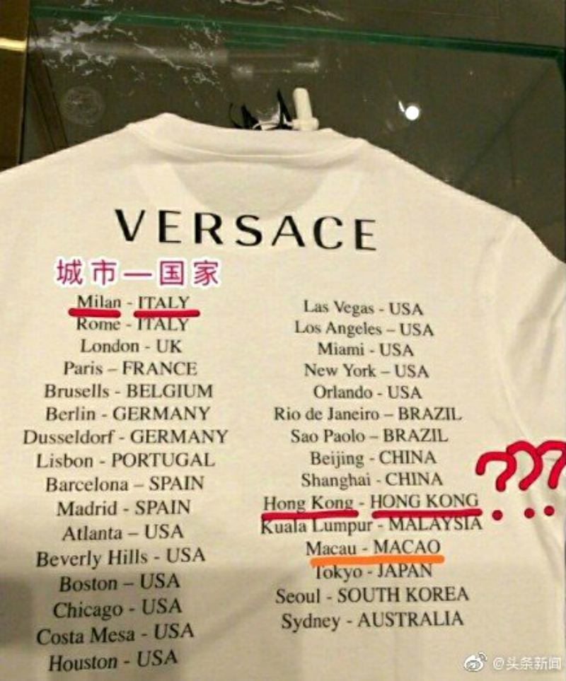Versace has struck nerves in China after listing Hong Kong and Macau as independent countries.